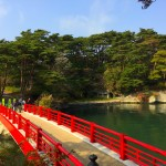 Walking North: Discovering Japan 1