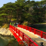 Walking North: Discovering Japan 5