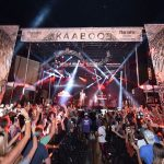 The Ultimate Mixperience: KAABOO 1
