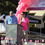 Making Strides Towards a Cure 8
