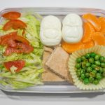 Lunch Box SOS 37